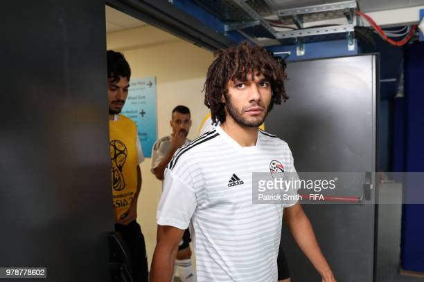 Mohamed Elneny of Egypt looks on in the tunnel before the warm up prior to the 2018 FIFA World Cup Russia group A match between Russia and Egypt at...