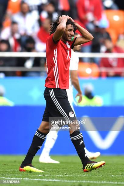 Mohamed Elneny of Egypt reacts during the 2018 FIFA World Cup Russia group A match between Egypt and Uruguay at Ekaterinburg Arena on June 15 2018 in...