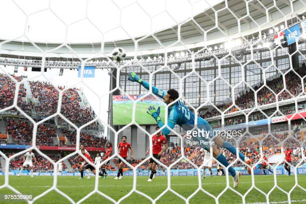 Mohamed Elshenawy of Egypt makes a save during the 2018 FIFA World Cup Russia group A match between Egypt and Uruguay at Ekaterinburg Arena on June...