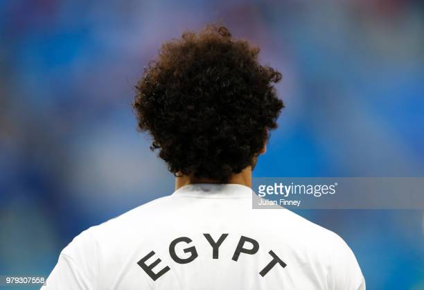 Mohamed Salah of Egypt before the 2018 FIFA World Cup Russia group A match between Russia and Egypt at Saint Petersburg Stadium on June 19 2018 in...