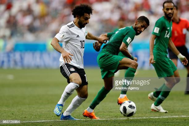 Mohamed Salah of Egypt in action during the 2018 FIFA World Cup Russia Group A match between Saudi Arabia and Egypt at the Volgograd Arena in...