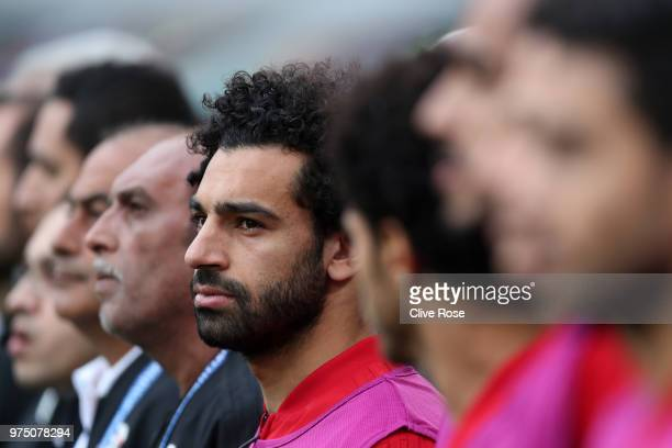 Mohamed Salah of Egypt looks on prior to the 2018 FIFA World Cup Russia group A match between Egypt and Uruguay at Ekaterinburg Arena on June 15 2018...