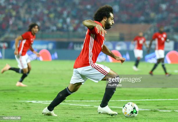 Mohamed Salah of Egypt's Control the ball during the Africa Cup of Nations qualifier match between Egypt and Swaziland on October 12 2018 in AlSalam...