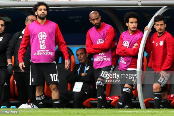 Mohamed Salah Shikabala Omar Gaber and Tarek Hamed of Egypt look on dejected during the 2018 FIFA World Cup Russia group A match between Egypt and...