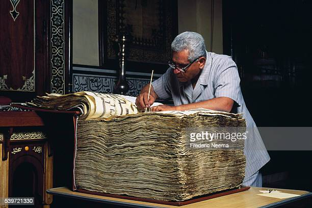 Mohamed Seif elShazli is a specialist in the restoration of old books and manuscripts