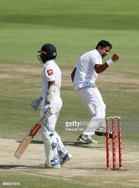 Mohammad Abbas of Pakistan celebrates after dismissing Kusal Mendis of Sri Lanka during Day Five of the First Test between Pakistan and Sri Lanka at...