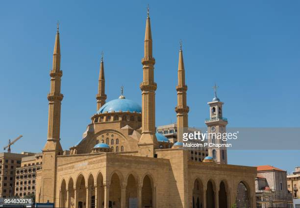 mohammad al-amin mosque, beirut, lebanon - beirut stock pictures, royalty-free photos & images
