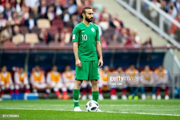 Mohammad AlSahlawi of Saudi Arabia in action during the 2018 FIFA World Cup Russia Group A match between Russia and Saudi Arabia at the Luzhniki...