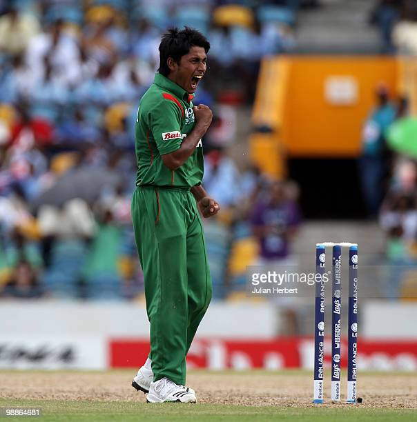 Mohammad Ashraful of Bangladesh celebrates the wicket of Shane Watson out during The ICC World Twenty20 Group A Match between Bangladesh and...