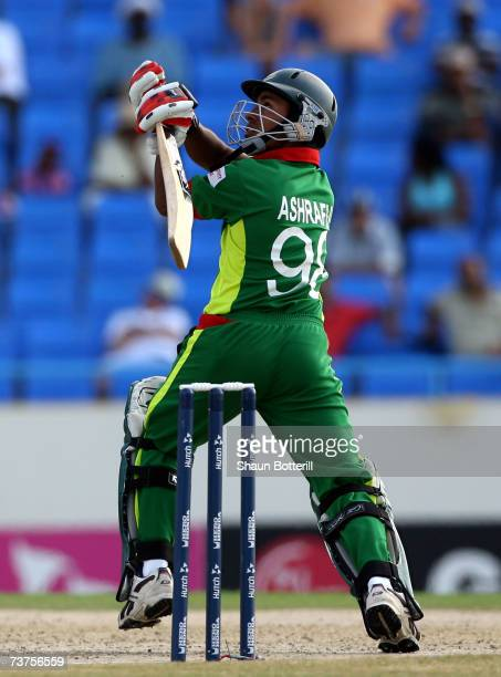 Mohammad Ashraful of Bangladesh plays a shot during the ICC Cricket World Cup 2007 Super Eight match between Australia and Bangladesh at the Sir...