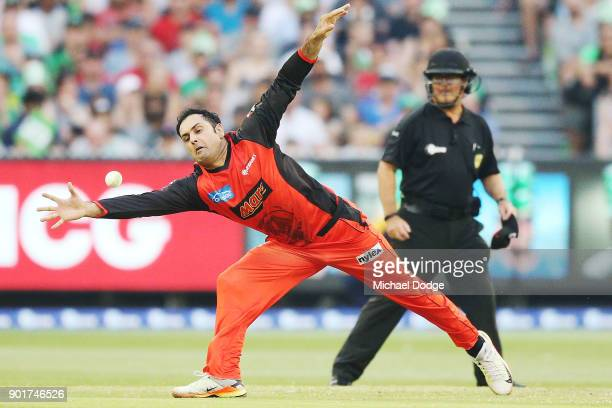 Mohammad Nabi of the Renegades fields during the Big Bash League match between the Melbourne Stars and the Melbourne Renegades at Melbourne Cricket...