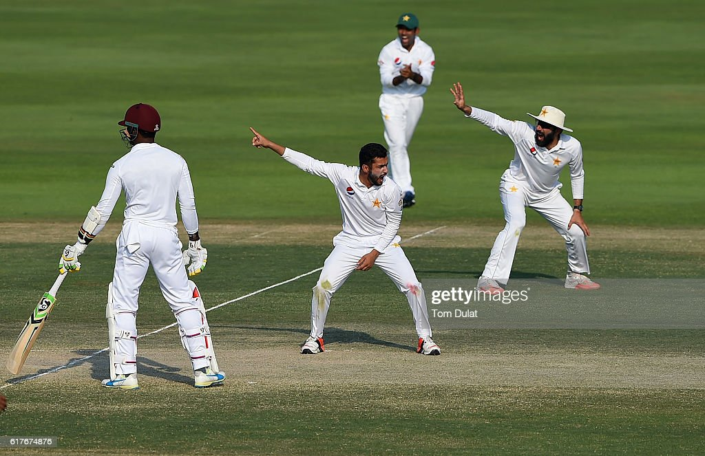 Mohammad Nawaz of Pakistan appeals during Day Four of the Second Test between Pakistan and West Indies at Zayed Cricket Stadium on October 24, 2016 in Abu Dhabi, United Arab Emirates.