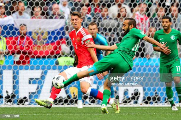 Mohammed Al Sahlawi of Saudi Arabia shoots at goal during the 2018 FIFA World Cup Russia Group A match between Russia and Saudi Arabia at Luzhniki...