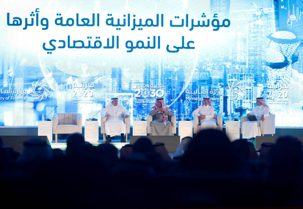 SAU: Key Speakers at Saudi Arabia's 2020 Budget Forum