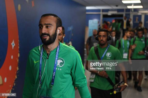 Mohammed Alsahlawi of Saudi Arabia arrives at the stadium to during the 2018 FIFA World Cup Russia group A match between Uruguay and Saudi Arabia at...