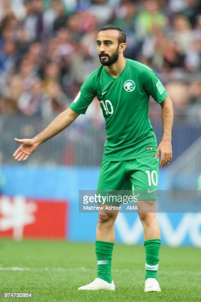 Mohammed Alsahlawi of Saudi Arabia in action during the 2018 FIFA World Cup Russia group A match between Russia and Saudi Arabia at Luzhniki Stadium...