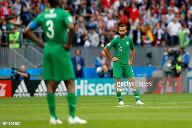 Mohammed Alsahlawi of Saudi Arabia looks on dejected during the 2018 FIFA World Cup Russia Group A match between Russia and Saudi Arabia at Luzhniki...