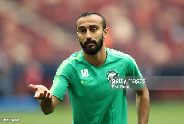Mohammed Alsahlawi of Saudi Arabia looks on during a Saudia Arabia training session ahead of the 2018 FIFA World Cup opening match against Russia at...