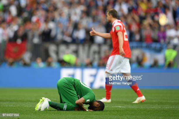 Mohammed Alsahlawi of Saudi Arabia reacts during the 2018 FIFA World Cup Russia Group A match between Russia and Saudi Arabia at Luzhniki Stadium on...