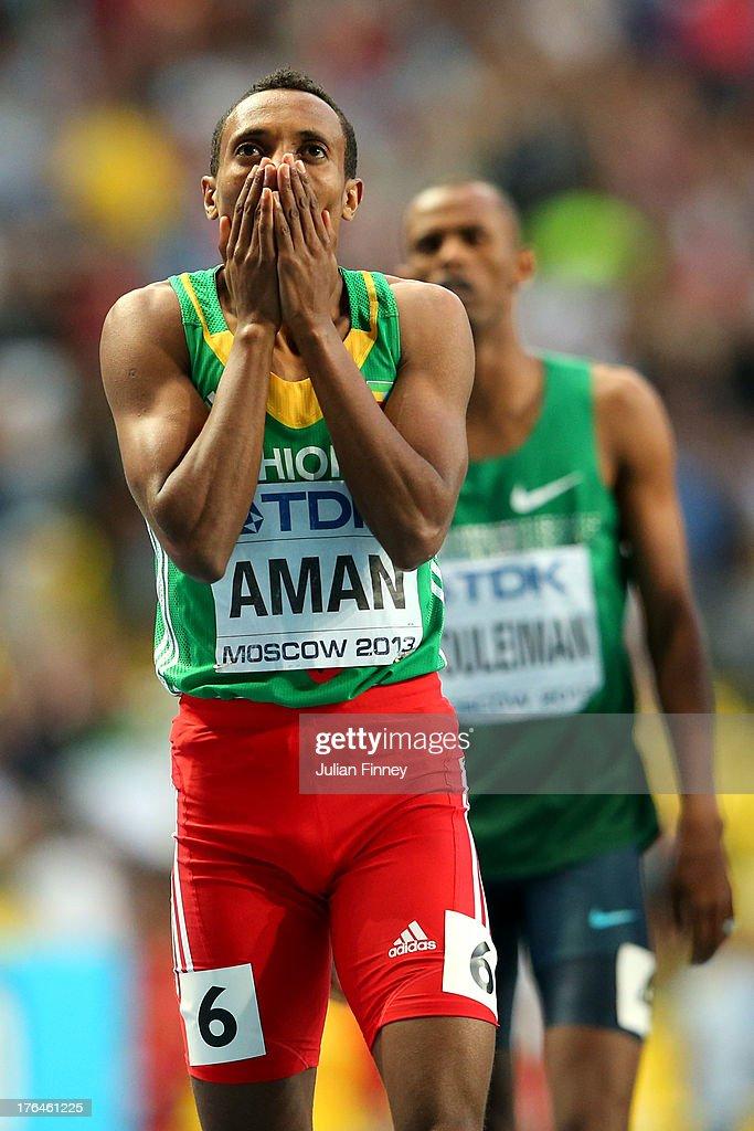 14th IAAF World Athletics Championships Moscow 2013 - Day Four : Foto jornalística