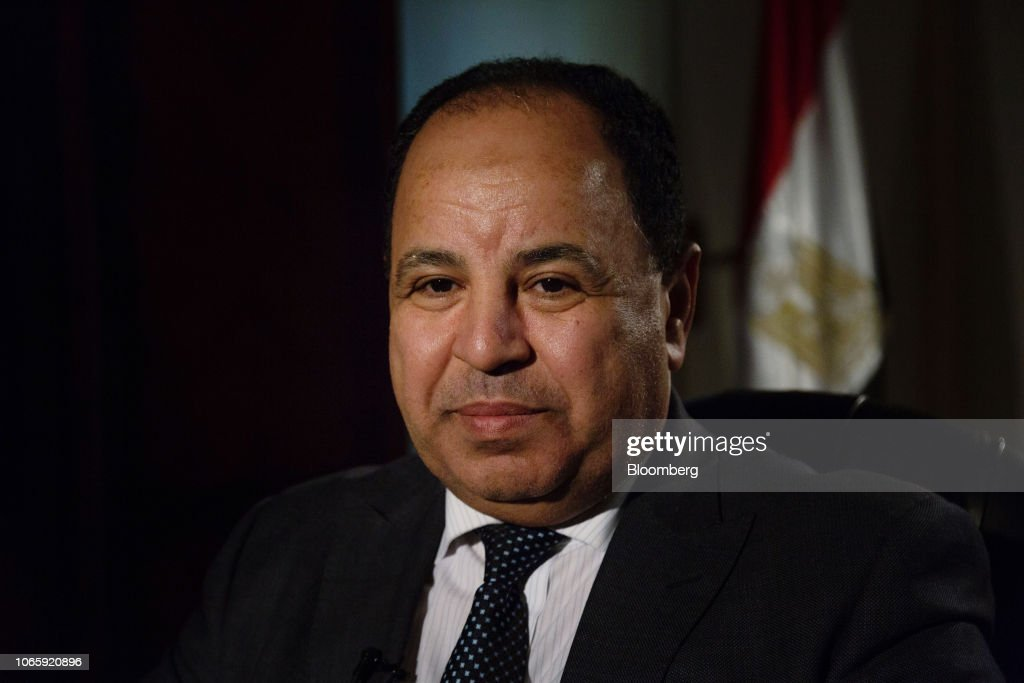 Egyptian Finance Minister Mohammed Maait Interview : News Photo