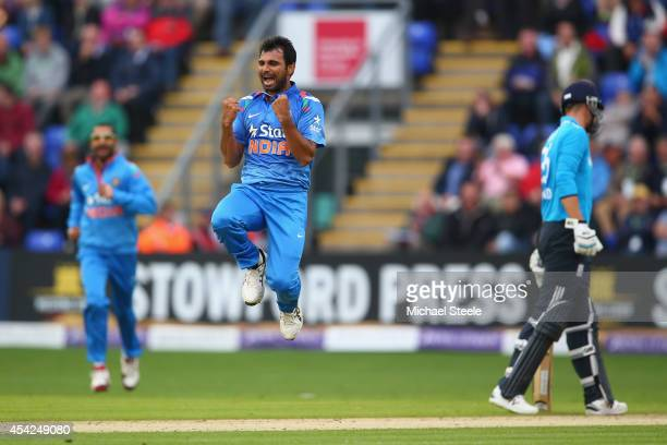 Mohammed Shami of India celebrates bowling Ian Bell of England during the second Royal London OneDay Series match between England and India at the...