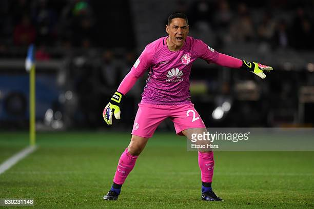 Moises Munoz of Club America in action during the FIFA Club World Cup 3rd place match between Club America and Atletico National at International...