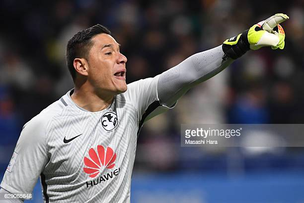 Moises Munoz of Club America looks on during the FIFA Club World Cup quarter final match between Jeonbuk Hyundai Motors and Club America at Suita...