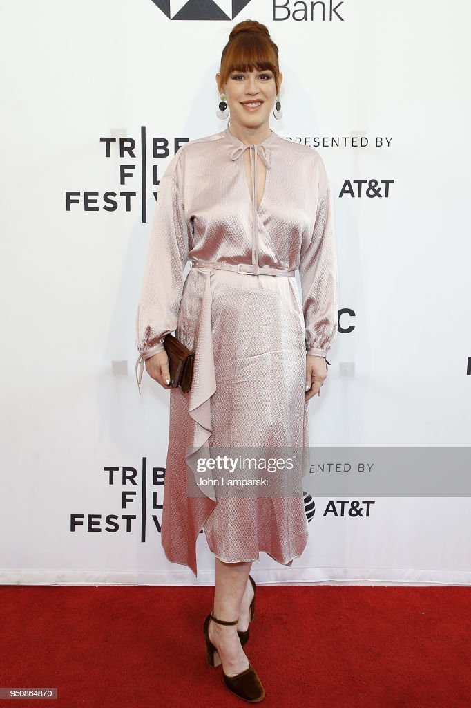 "2018 Tribeca Film Festival - ""All These Small Moments"""