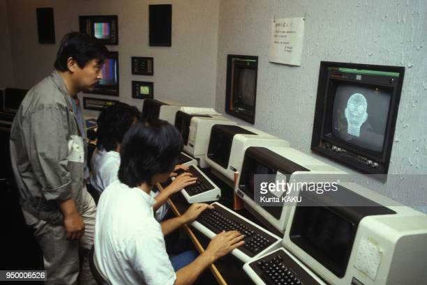 Momie reconstituee grace a l'informatique en juillet 1984 au Japon