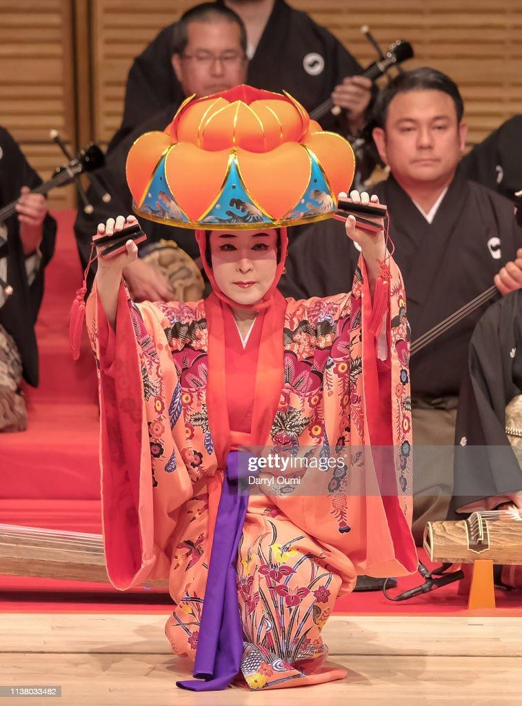 NY: Tobe! Uta Sanshin In Concert