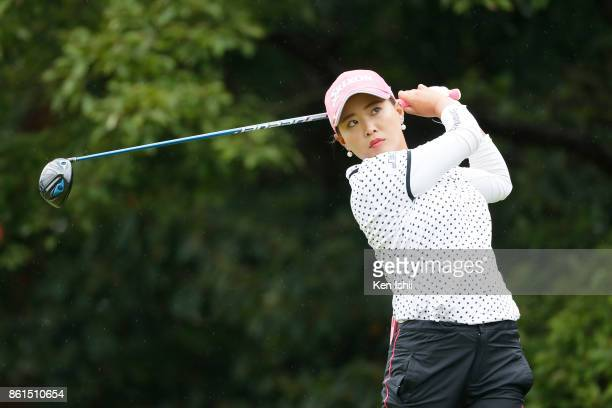Momoka Miyake of Japan hits a tee shot on the second hole during the final round of the Udonken Ladies at the Mannou Hills Country Club on October 15...