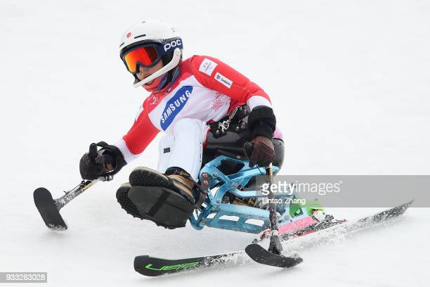 Momoka Muraoka of Japan competes in the Alpine Skiing Women's Slalom Run 1 Sitting during day nine of the PyeongChang 2018 Paralympic Games on March...