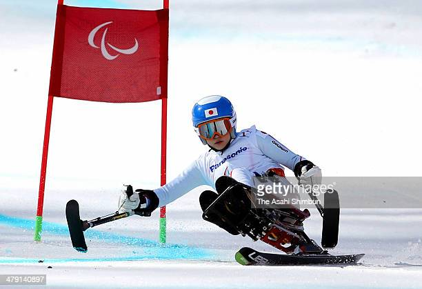Momoka Muraoka of Japan competes in the Women's Giant Slalom Sitting during day nine of the Sochi 2014 Paralympic Winter Games at Rosa Khutor Alpine...