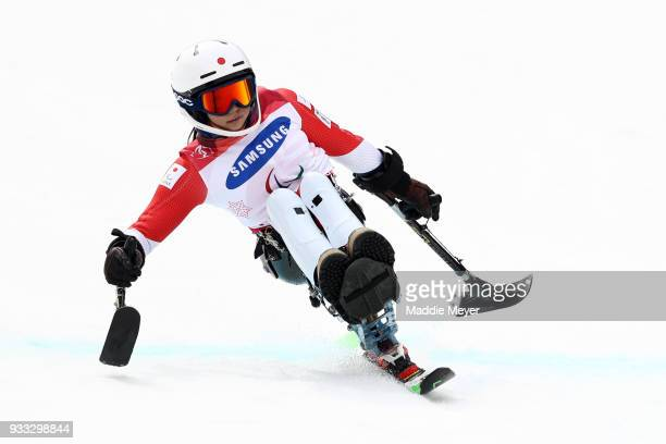 Momoka Muraoka of Japan competes in the Women's Sitting Slalom at Jeongseon Alpine Centre on Day 9 of the PyeongChang 2018 Paralympic Games on March...