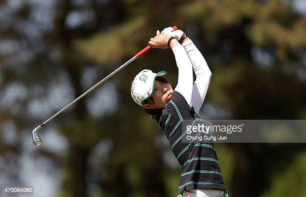 Momoko Oosato of Japan plays a tee shot in the first final round during the KKT Cup Vantelin Ladies Open at the Kumamoto Airport Country Club on...