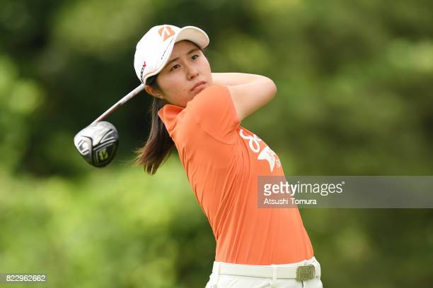 Momoko Osato of Japan hits her tee shot on the 2nd hole during the rest of the first round of the LPGA ProTest at the Kosugi Country Club on July 26...
