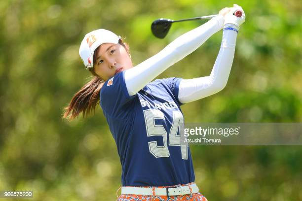 Momoko Osato of Japan hits her tee shot on the 4th hole during the final round of the Yonex Ladies at Yonex Country Club on June 3 2018 in Nagaoka...