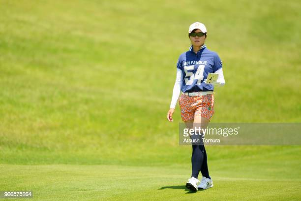 Momoko Osato of Japan looks on during the final round of the Yonex Ladies at Yonex Country Club on June 3 2018 in Nagaoka Niigata Japan