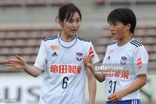 Momoko Sayama of Albirex Niigata Ladies and Himeno Shirai of Albirex Niigata Ladies looks on during the Nadeshiko Cup match between Urawa Red...