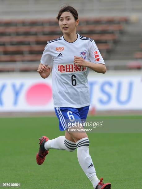 Momoko Sayama of Albirex Niigata Ladies looks on during the Nadeshiko Cup match between Urawa Red Diamonds Ladies and Albirex Niigata Ladies at...