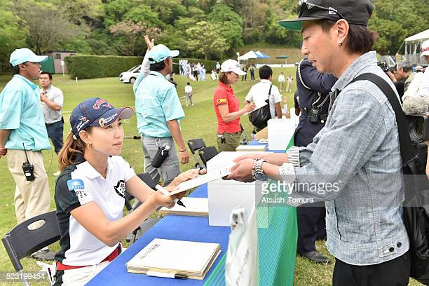 Momoko Ueda of Japan asks for donations of support for the victims of the earthquake in Kumamoto during the first round of the Fujisankei Ladies...
