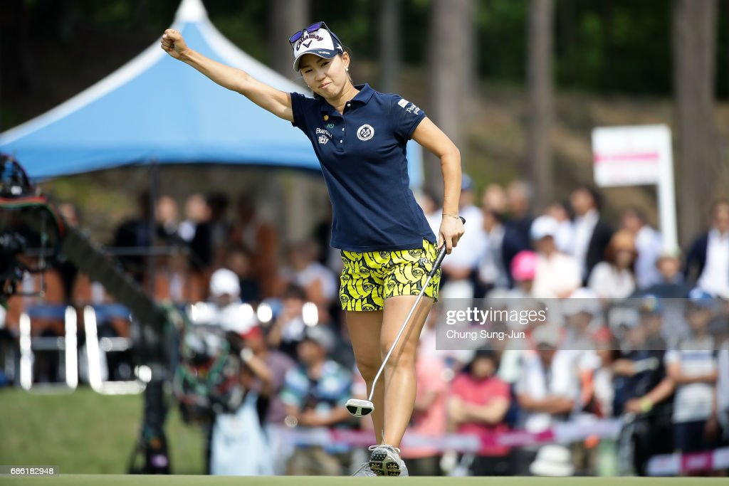 Momoko Ueda of Japan celebrates after a winning putt on the 18th green during the final round of the Chukyo Television Bridgestone Ladies Open at the Chukyo Golf Club Ishino Course on May 21, 2017 in Toyota, Japan.