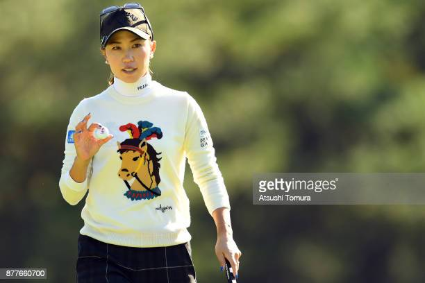 Momoko Ueda of Japan celebrates after making her birdie putt on the 13th hole during the first round of the LPGA Tour Championship Ricoh Cup 2017 at...