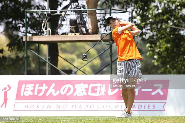 Momoko Ueda of Japan hits her tee shot on the 15th hole during the HokennoMadoguchi Ladies at the Fukuoka Country Club Ishino Course on May 17 2015...