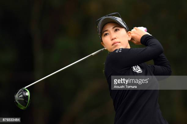 Momoko Ueda of Japan hits her tee shot on the 2nd hole during the final round of the LPGA Tour Championship Ricoh Cup 2017 at the Miyazaki Country...