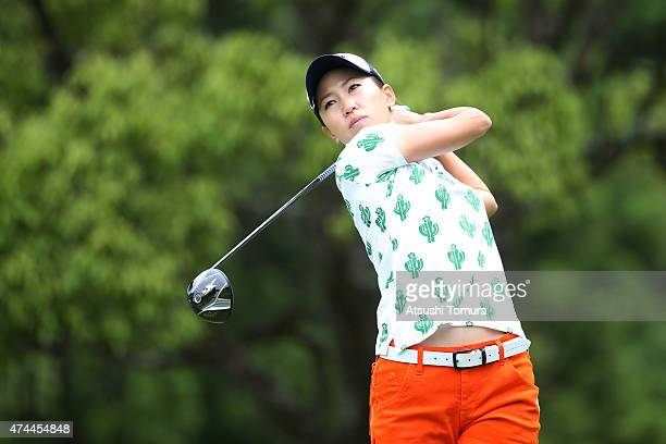 Momoko Ueda of Japan hits her tee shot on the 3rd hole during the second round of the Chukyo Television Bridgestone Ladies Open at the Chukyo Golf...