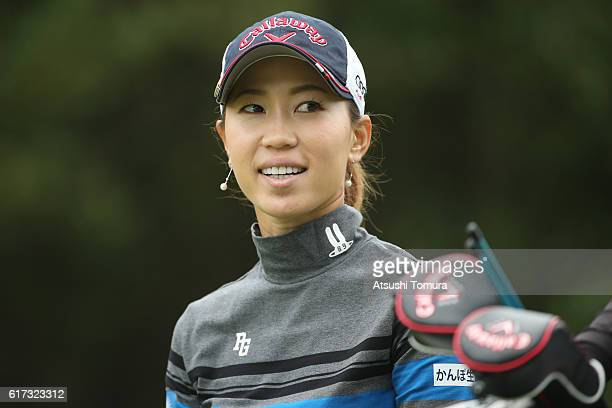 Momoko Ueda of Japan smiles during the final round of the Nobuta Group Masters GC Ladies at the Masters Golf Club on October 23 2016 in Miki Japan