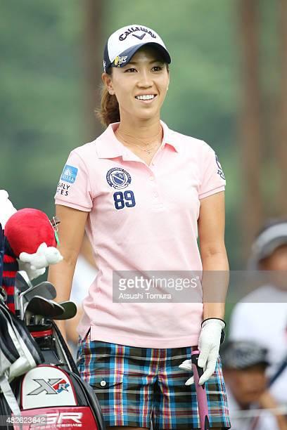 Momoko Ueda of Japan smiles during the second round of the Daito Kentaku Eheyanet Ladies 2015 at the Narusawa Golf Club on August 1 2015 in Narusawa...