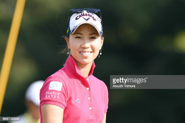 Momoko Ueda of Japan smiles during the second round of the KKT Cup Vantelin Ladies Open at the Kumamoto Airport Country Club on April 15 2017 in...